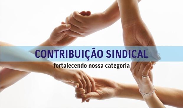Contribuição Sindical – Fortalecendo Nossa Categoria