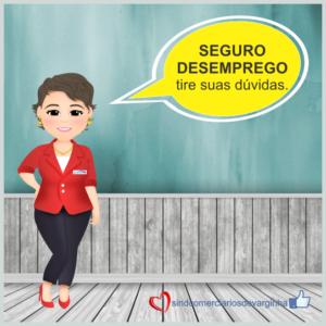 Seguro Desemprego – Tire suas Dúvidas